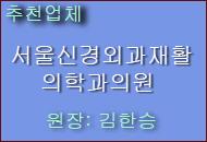 김한승원장.jpg