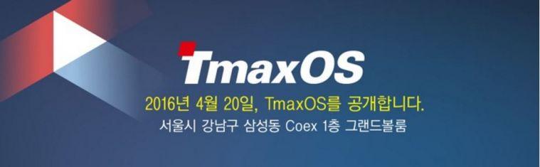 TMAX OS 1.jpg