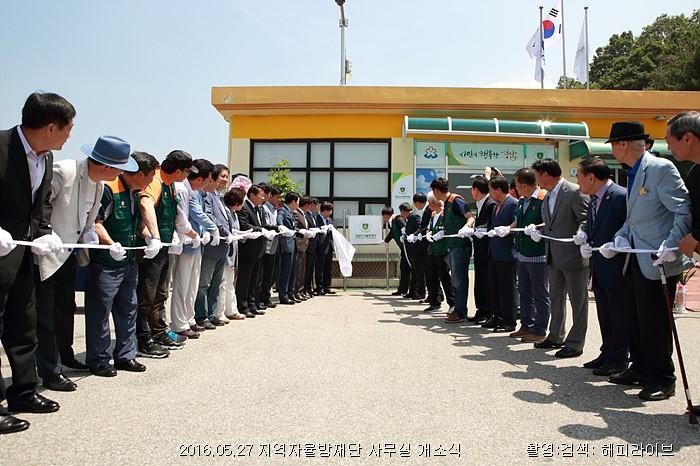 08-1-2.jpg : 성남시지역자율방재단 사무실 개소식