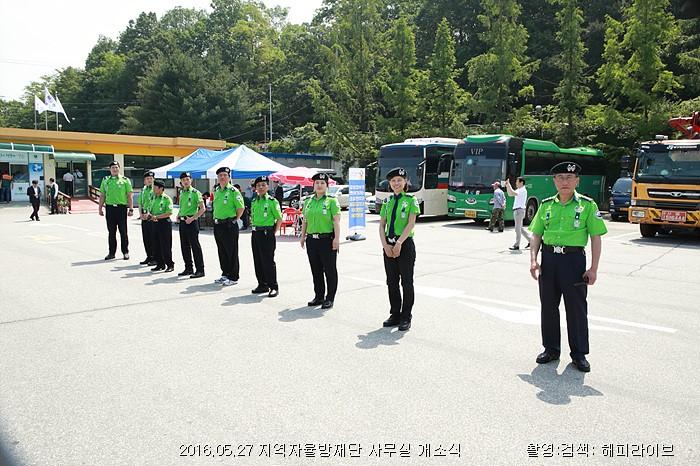 01-1.jpg : 성남시지역자율방재단 사무실 개소식