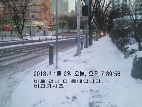 2013.1.2 오전 73958.jpg