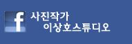 facebooks.jpg