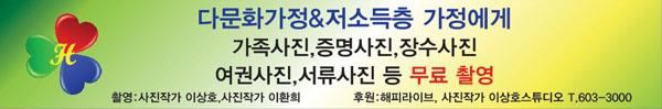 해피라이브 세계인의 날 부스 5번 1.jpg